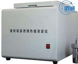 建材制品燃烧热值测试装置