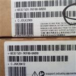 鸡西西门子S7-1500CPU模块代理商