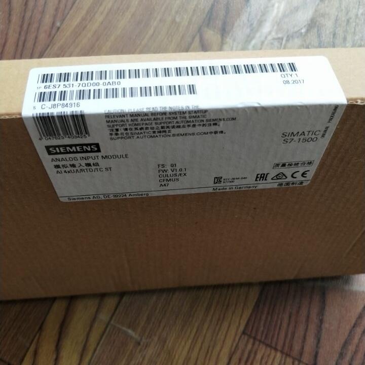 黑河西门子S7-1500CPU模块代理商