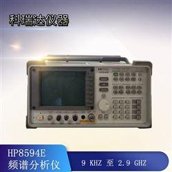 Agilent安捷伦8594E频谱分析仪全国回收