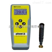 MET-U1A超声波硬度计