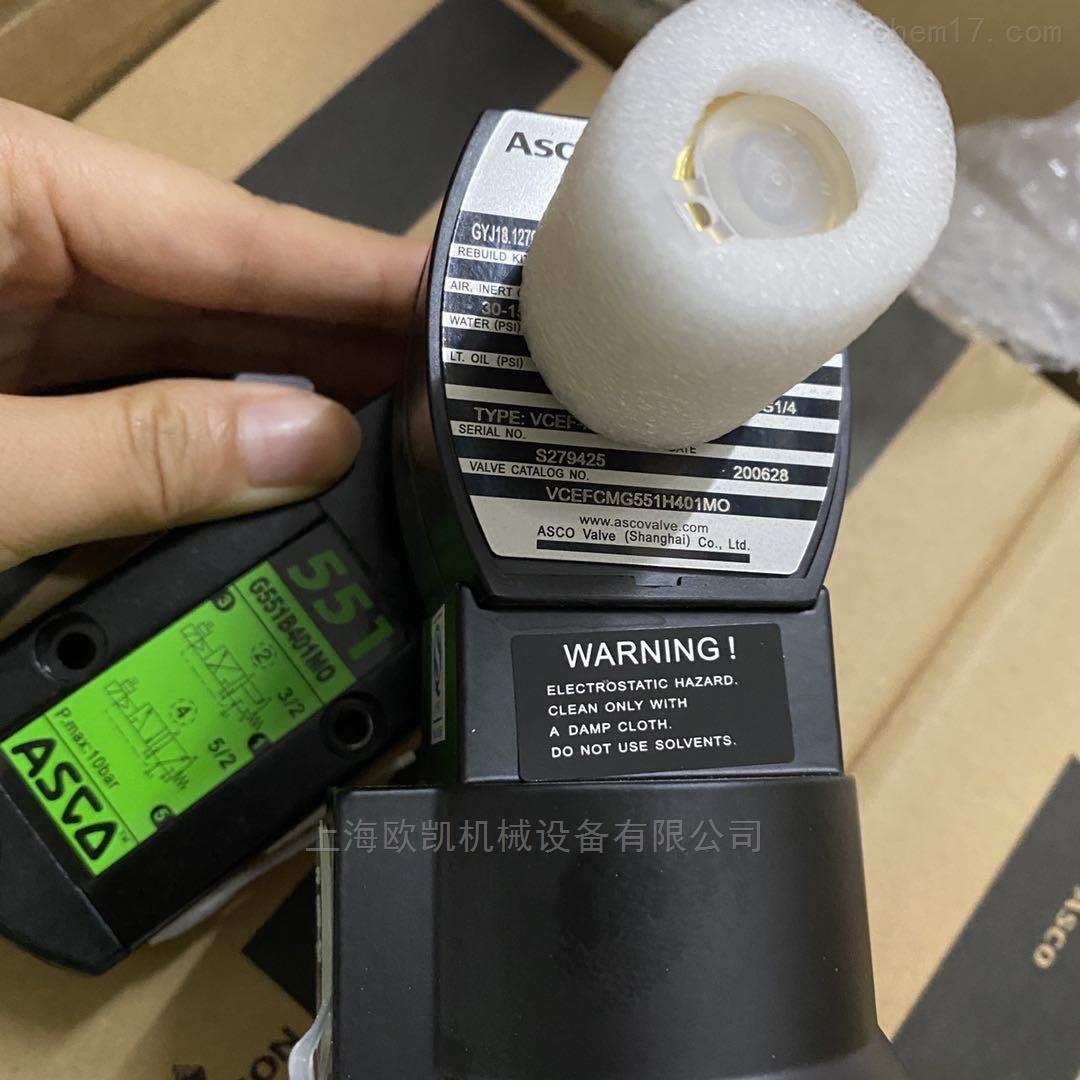 VCEFCM8551G401M0阿斯卡电磁阀现货100只