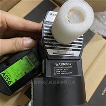VCEFCMG551H401MOASCO防爆电磁阀
