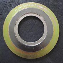 DN150高压法兰金属缠绕垫片厂家批发