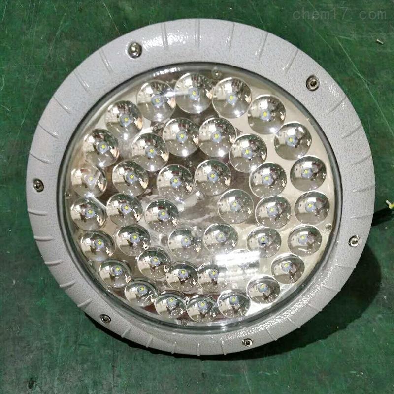 电厂BZD118弯杆防爆低碳免维护LED照明灯