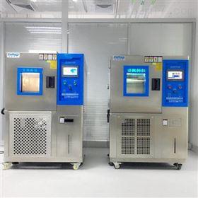 AP-HX印刷图层性能检测恒温恒湿设备