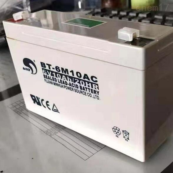 赛特蓄电池BT-6M10AC全国包邮