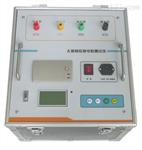 HTDW-3A大型地网接地电阻测试仪