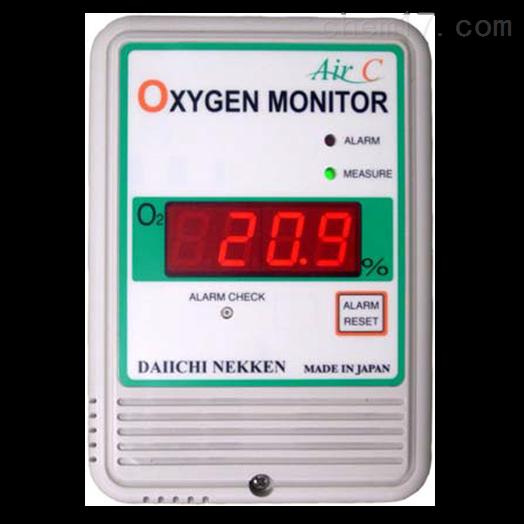 日本analyzer固定式氧气监测仪Air-C series