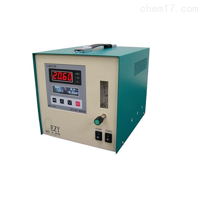 日本analyzer便携式氧气分析仪EZY series