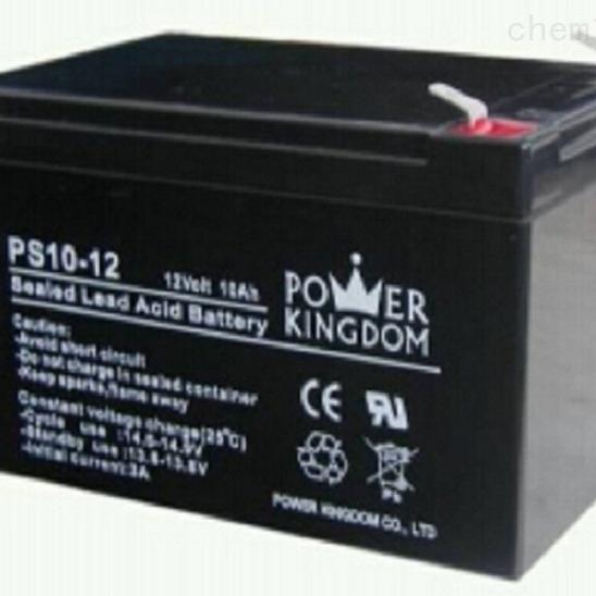 三力蓄电池PS10-12全国联保