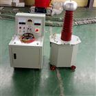 LDYD油浸式試驗變壓器