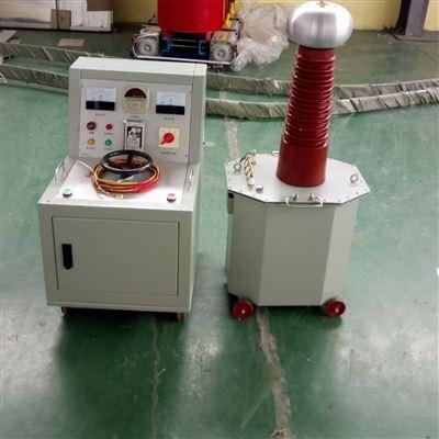 LDYD油浸式试验变压器