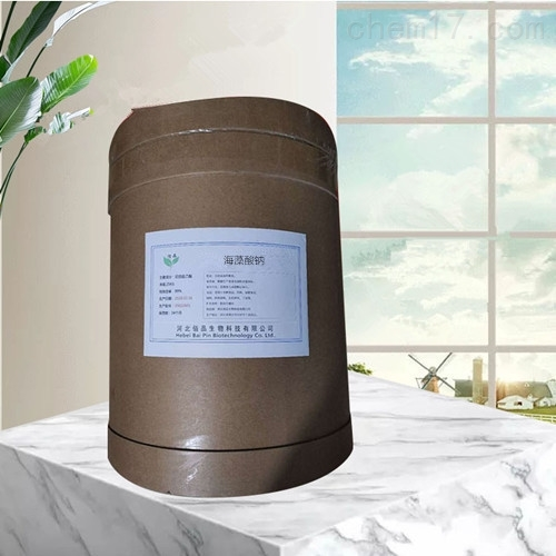 批发供应海藻酸钠 增稠剂