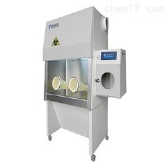 III-1600生物安全柜