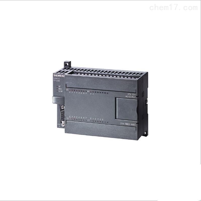 西門子S7300係列模塊