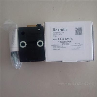0842900300博世力士乐阻挡器-rexroth挡停器-现货