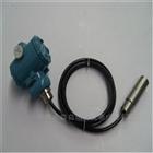 投入式液位計HLS-801P13EKCN