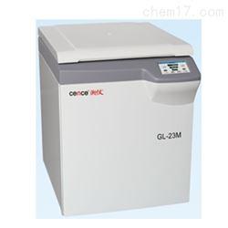 GL-23M湖南湘仪高速冷冻离心机