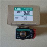 日本CKD喜开理减压阀原装正品