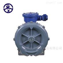 FB-1微型防爆旋涡气泵 高压防爆鼓风机