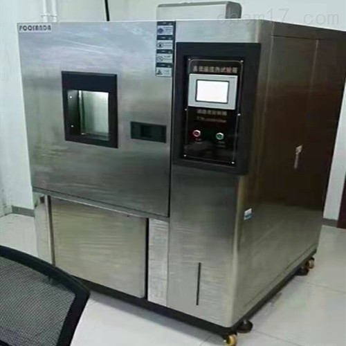 北京高低温交变试验机