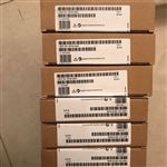 焦作西门子S7-1500CPU模块代理商