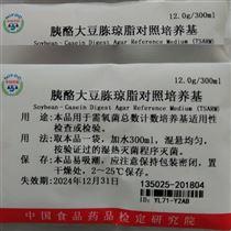 135025胰酪大豆胨琼脂对照品培养基