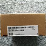 南阳西门子S7-1500CPU模块代理商