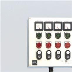 G145R.STAHL 防爆控制站 工业控制中心 控制箱