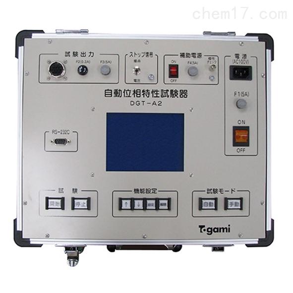 日本户上togami相自动相位特性测试仪DGT-A2