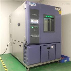 AP-GD四川高低温测试环境箱
