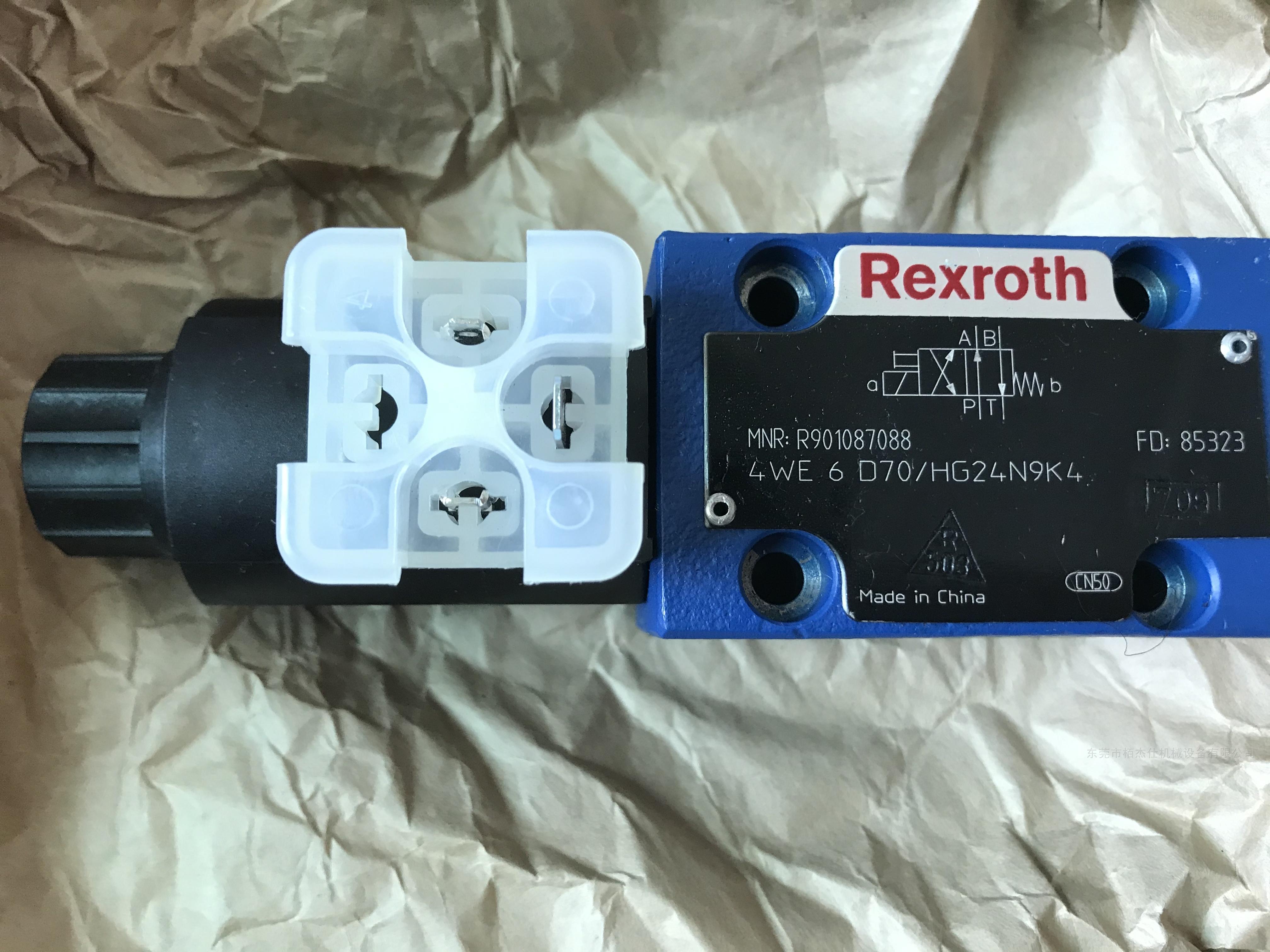 Rexroth力士乐电磁换向阀现货供应