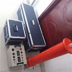三级承试电力直流高压发生器