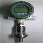 電容式靶式流量計DL-XY-YFSCCIDS-25