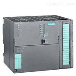 6ES7318-3EL01-0AB0景德镇西门子S7-300PLC模块代理商