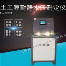 LBT-6型土工材料耐靜水壓儀依據GB17642標準研發
