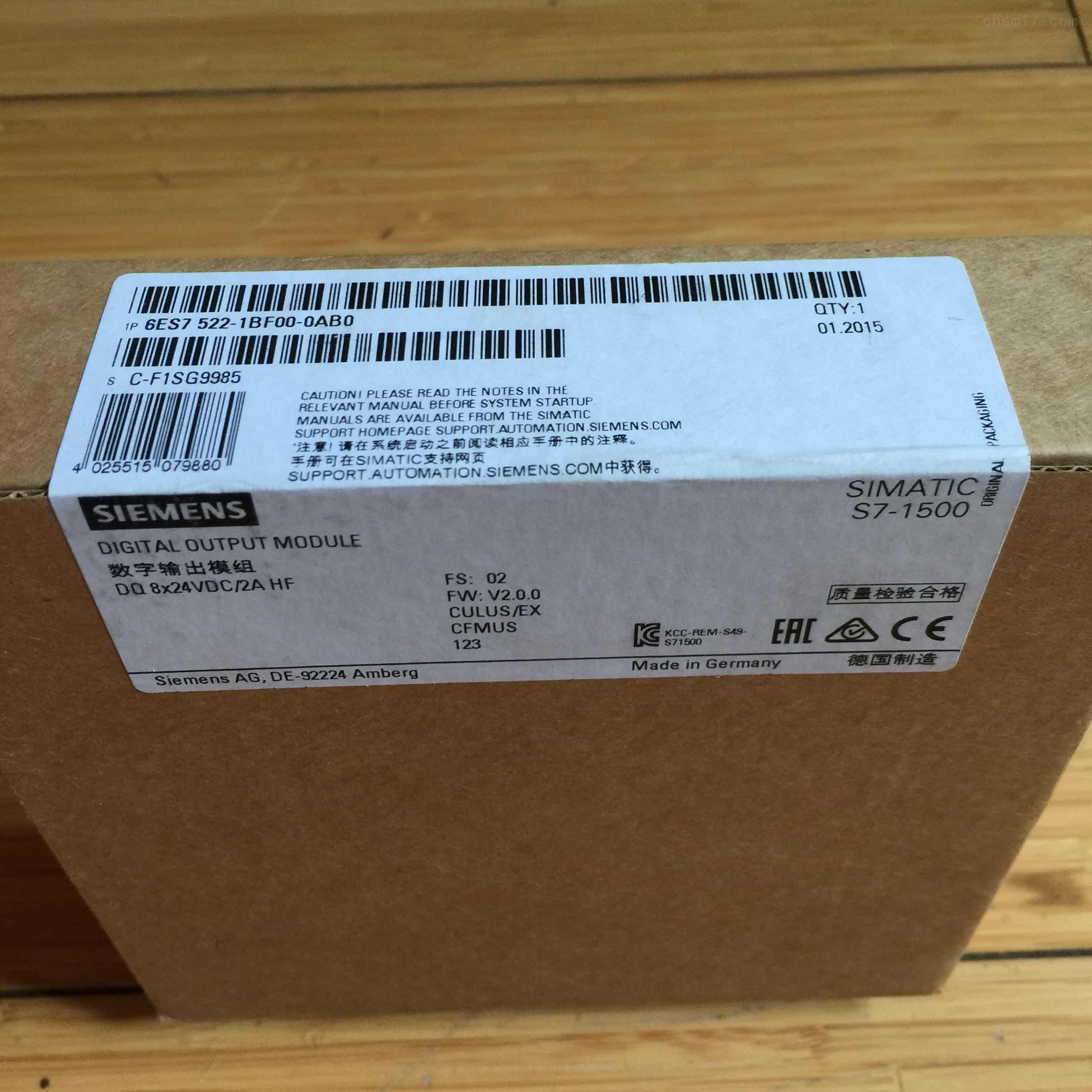 南昌西门子S7-1500CPU模块代理商