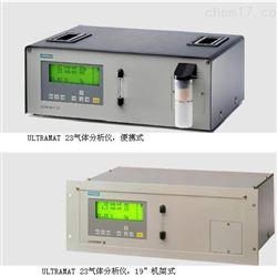 西门子在线气体分析仪ULTRAMAT 23