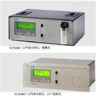 便携式红外线烟气分析仪 Model 3080