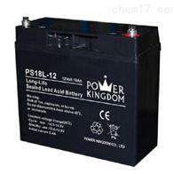 12V18AH三力蓄电池PS18L-12免维护