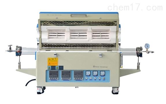 1200℃三温区管式炉