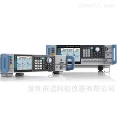 信号发生器SMA100B维修