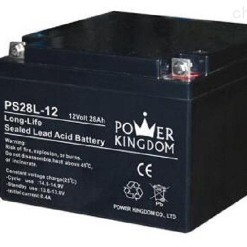 三力蓄电池PS28L-12全新