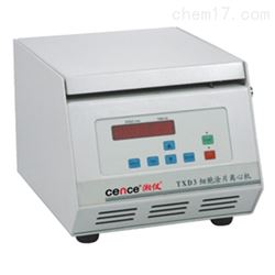 TXD3湖南湘仪细胞涂片离心机