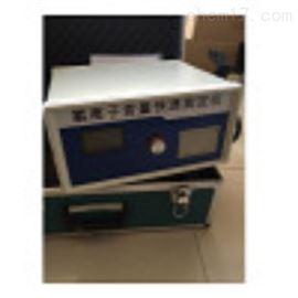 ZRX-28228氯离子含量快速测定仪