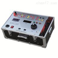 ZDKJ120便携式智能继电保护试验箱