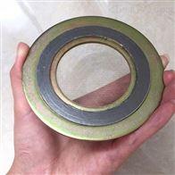 河北厂家异型金属石墨缠绕垫片加工
