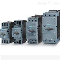 SIRIUS 3RV2西門子Siemens斷路器