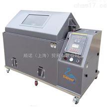 SN-160B盐雾腐蚀试验箱